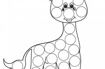 Раскраска поп ит жираф