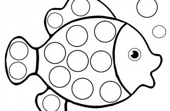 Раскраска поп ит золотая рыбка