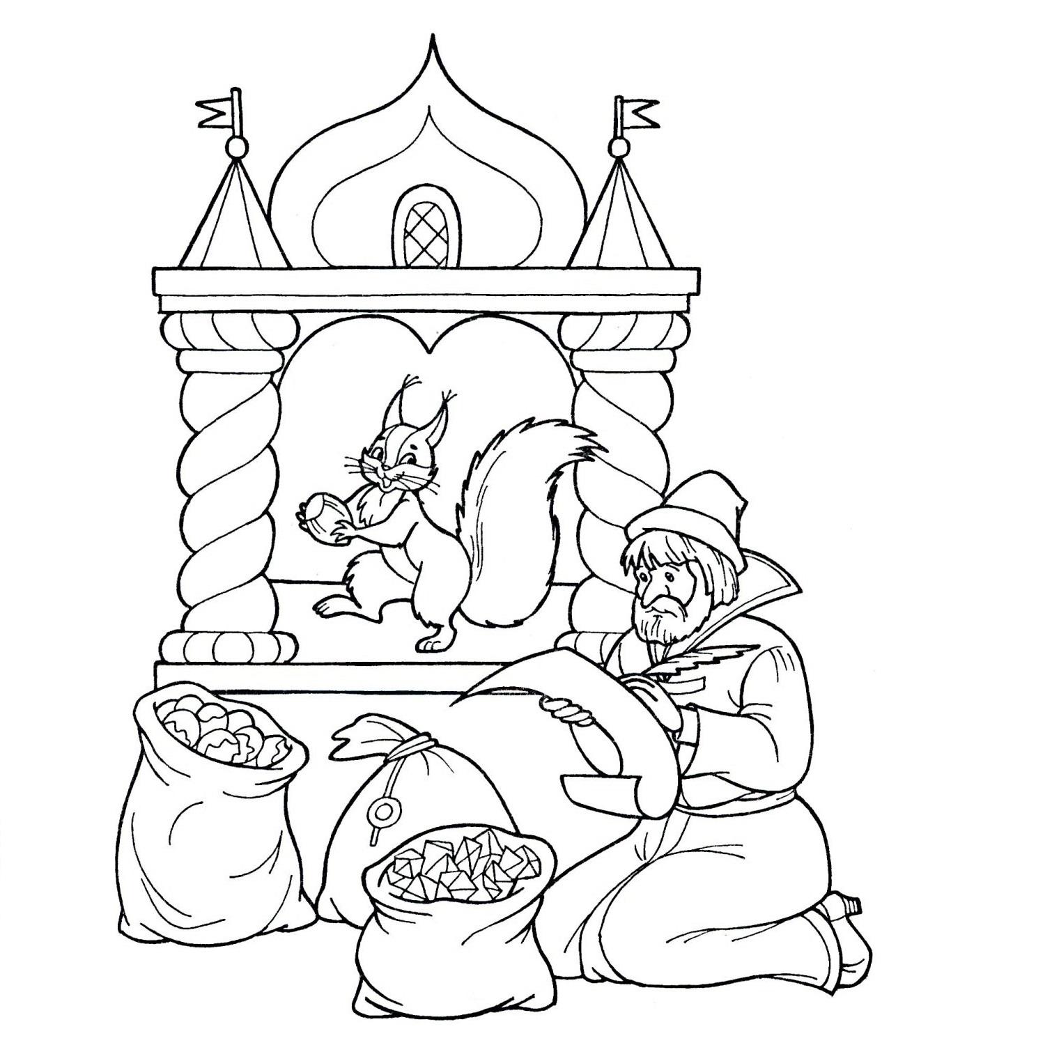Раскраска белочки из сказки о Царе Салтане на vipraskraski.ru