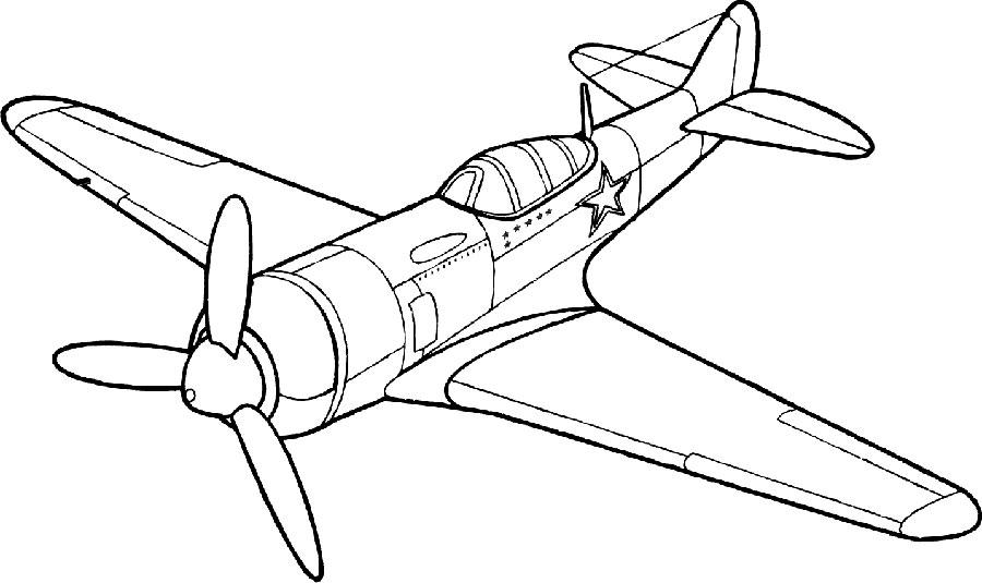 Раскраска самолет великой отечественной войны