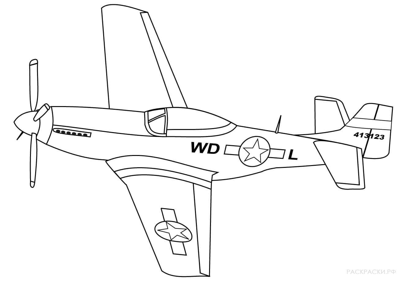Раскраска самолет времен великой отечественной войны