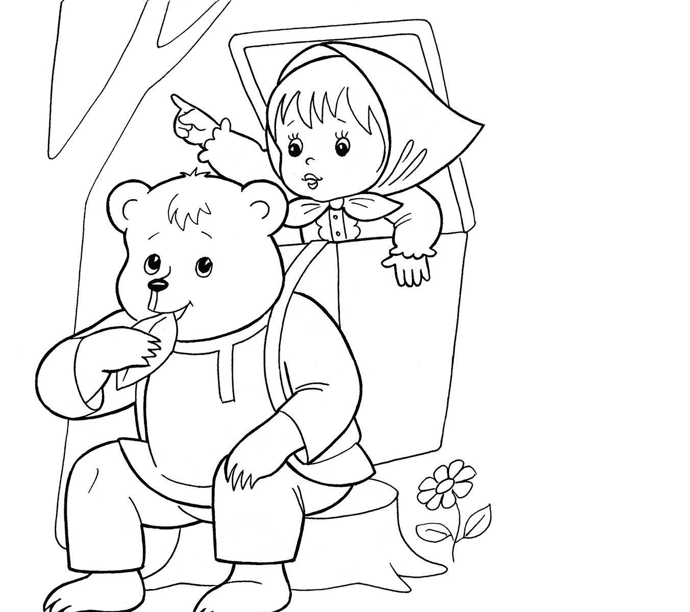 Раскраска сказка Маша и Медведь на vipraskraski.ru
