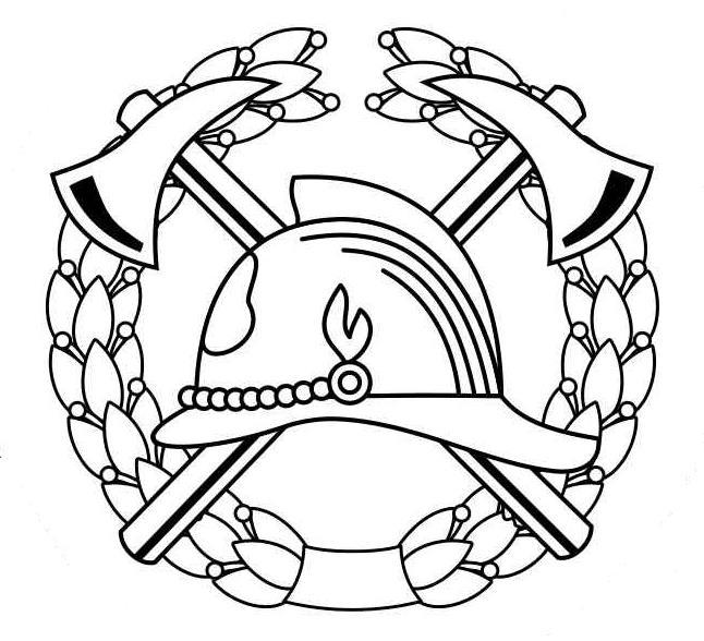 Раскраска эмблема пожарной службы россии на vipraskraski.ru